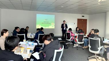 维旺科技文化研讨会
